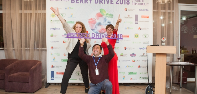 Berry Drive 2018